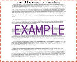 laws of life essay on mistakes essay service laws of life essay on mistakes