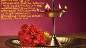 Pin By Sreedevi Balaji On Deepam Dhupam Hindu Culture Benefit