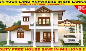normal house plans sri lanka you