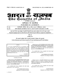 How To Notify Name Change In Gazette Of India