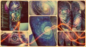 значение тату космос смысл история и фото готовых татуировок