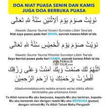 Dari abu hurairah ra, bahwasanya nabi muhammad saw berpuasa pada hari artinya: Bacaan Doa Niat Puasa Senin Kamis Dan Berbukanya Penulis Cilik