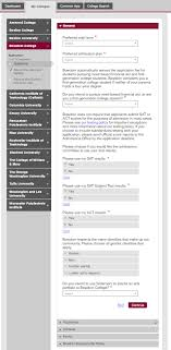 the ultimate guide to applying to bowdoin college bowdoin common app questions