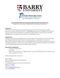 Sample Adjunct Professor Resume Easy Resume Example Adjunct