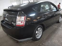 2005 Used Toyota Prius PREMIUM / 45 MPG at Contact Us Serving ...