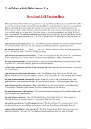 great debaters worksheet switchconf the great debaters worksheet switchconf
