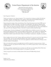 Best Photos Of Volunteer Cover Letter Template Volunteer Cover