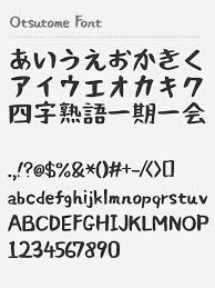 Calligraphy Archives Free Japanese Font Free Japanese Font