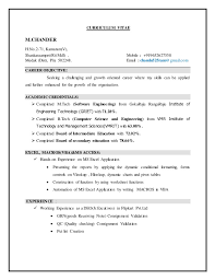 Writing A Technical Resume Inspiration Mtech Resume