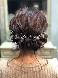 2019年結婚式お呼ばれ髪型決定版 ボブからロングまで人気ヘア