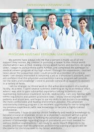 Health Care Assistant Personal Statement Physician Assistant Personal Statement Example On Pantone Canvas Gallery