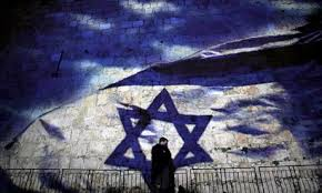 watchmen for the walls of jeru m david m weinberg i flags on old city wall