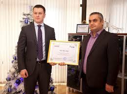 Банку ВТБ Армения вручен диплом Лучший Банк Армении  Банку ВТБ Армения вручен диплом Лучший Банк Армении 2016 компанией gallup