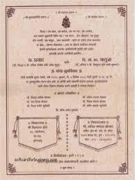 Invitation Card Sample Wedding Invitation Card Format In English Luxury Marriage Patrika
