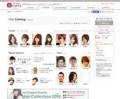 メンズ向けなりたいヘアスタイルが見つかる髪型サイト6選 メンズ