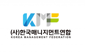 Chart Korea Music Korea Management Federation To Lead Discussion On Chart