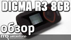 <b>Digma R3</b> обзор <b>плеера</b> - YouTube