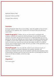 Application Letter Sample For Accounting Clerk Cover Letter Sample Warehouse Worker Cover Letter Sample For
