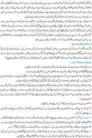 festivals of islamic national provincial festivals festivals in i festivals
