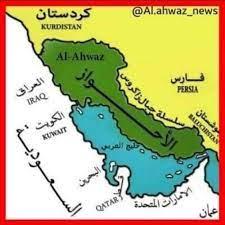 أحوازيون - جوهرة العرب المحتله –الأحواز – د.سالم سرية إن...