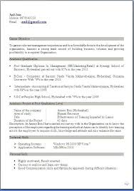 Downloadable Resume Format Impressive Latest Resume Format Download Interior Designer Resume Unique Resume