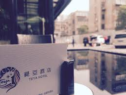 7 Days Inn Luoyang Zhongzhou Zhong Road Nine Dragon Ding Tiya Hotel Hotels Book Now
