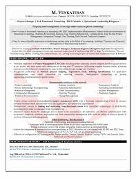 Sap Bpc Resume Samples Sap Bpc Resume Samples Experience Fico Consultant And Freshers 6