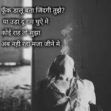 Best Ever Friendship Quotes In Marathi Shayari Mesgulsinyali