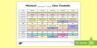 Timetable Template For Teachers – Azserver.info