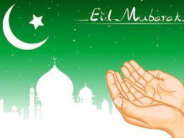 Eid Mubarak HD Images, Greeting Cards ...