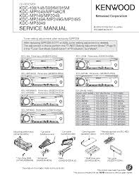 kenwood kdc 6070r ry service manual schematics kenwood