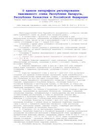 Бланк заполнения загранпаспорта нового образца  Размер арендной платы или продлить срок действия договора Дизайн ногтей гель лак зима 2014 Попробовать и принять участие в отборе может каждый