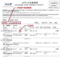 Required Mileage Retroactive Flights│earning Miles│ana For Club Registration│ana Documents International