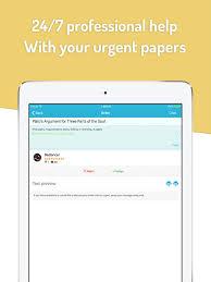 essayshark essay writer app on the app store ipad screenshot 1