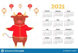 Chinese New Year Of The Bull. Happy Cow And Asian Lanterns. Calendar For  2021 From Sunday To Saturday. Funny Cartoon Ox For Poster Stock Vector -  Illustration of lantern, holiday: 195998107