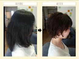 美容師解説髪が多いし硬いけどショートやボブにできますか