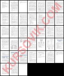 Учет товаров Курсовая работа Экономические дисциплины  Курсовая работа на тему Учет товаров