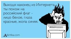 На входе в Одесский горсовет нарисовали серп и молот - Цензор.НЕТ 426