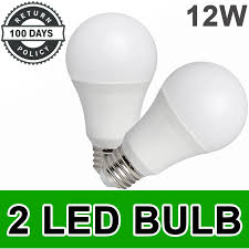 Philips Smd Lights Price In Pakistan Pack Of 2 12w Led Bulb Led Lights Bulb Led Lights For Room Led Light Bulb Smd Light Smd Ceiling Light Lighting Lamp