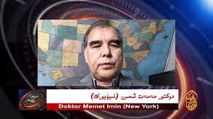 memet imin   uyghur ile ilgili görsel sonucu