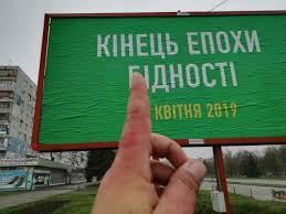 Украина может потерять 5 миллиардов из-за иска завода Коломойского - Цензор.НЕТ 8230