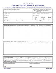 Format Of Performance Appraisal Form Standard Performance Appraisal Form Images Standard Form Examples 15