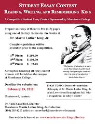 mlk essay dr martin luther king jr task force inc seeks mlk essay   essay martin luther king college king collection college king collection the flyer pdf