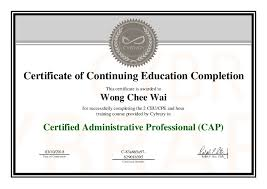 Administrative Professional Certificate Certified Administrative Professtional