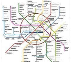 sydney subway map pdf my blog Lrt Map Pdf Lrt Map Pdf #21 lrt map kuala lumpur
