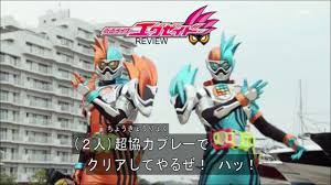 Kamen Rider Ex Aid Twenty Seventh Season Episode 14.\