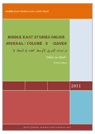 Middle Issue Studies Summer East By 6 2011 UOvqUw