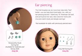 answers to your doll care questions