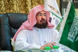 جريدة الرياض | إعفاء مدير إدارة شؤون الأئمة والمؤذنين بالمسجد النبوي ووكيل  الإدارة من منصبيهما