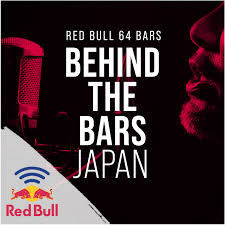 Behind the Bars Japan - Red Bull 64 Bars